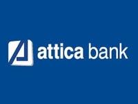 Προς αύξηση κεφαλαίου 300 εκατ  η Attica bank με τιμή 1 ή 0,9 ευρώ – Το ΤΣΜΕΔΕ θα συμμετάσχει μερικώς - Το σχήμα των επενδυτών θα αποκτήσει έως 50%