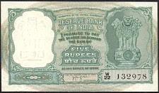 IndP.35a5RupeesND195762.jpg