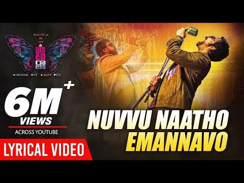 Nuvvu Naatho Emannavo Lyrical - Disco Raja - Ravi Teja   Payal Rajput   VI Anand   Thaman S