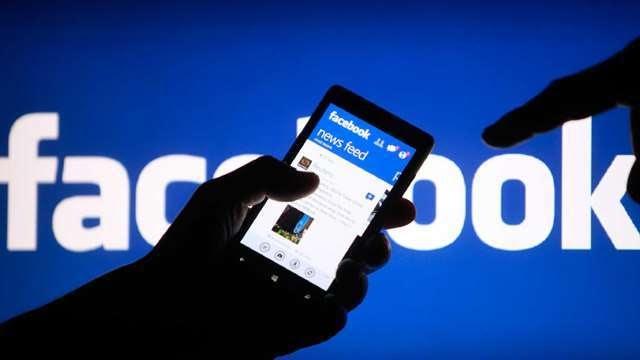 Facebook में एक बटन दबाते ही डिलीट हो जाएगा शेयर किया गया डाटा