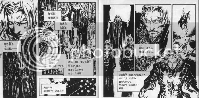 Ayami Kojima Curse of Dark
