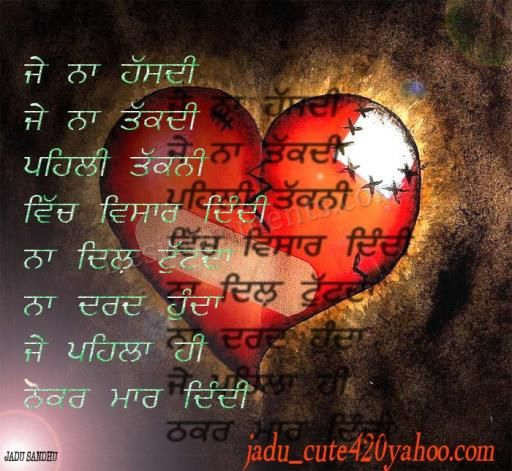 Broken Heart Poems That Make You Cry In Marathi Sad Love Quotes