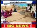 आदिवासियों की हालत बदतर Panna Madhya Pradesh