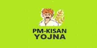 PM Kisan Samman Nidhi Yojana Account Aadhaar Link: How to? PM Kisan Aadhaar link Process  ব্যাঙ্ক অ্যাকাউন্টকে আধারের সঙ্গে লিঙ্ক করতে হবে