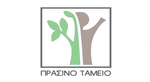 «Πράσινο Ταμείο»: Κάν' το όπως το Μεσολόγγι, τα Τρίκαλα και η Κατερίνη - Στις τελευταίες θέσεις οι Δήμοι του Ν. Πρέβεζας...