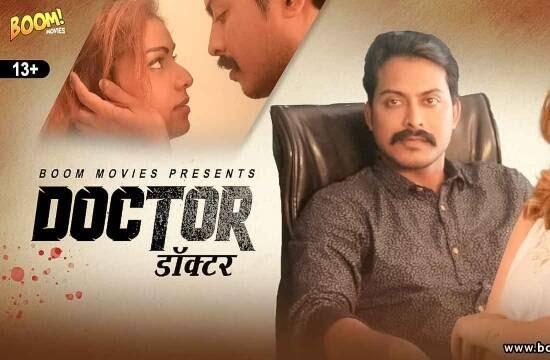 Doctor (2021) - BoomMovies Short Film