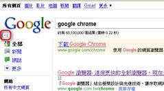 googlenewui-02 (by 異塵行者)