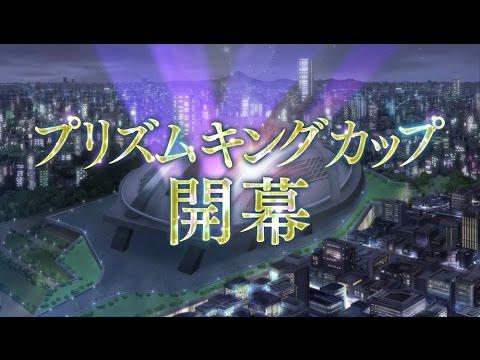 Estreias de Animes em Junho 2017
