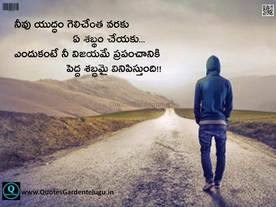 Friendship Wallpapers With Heart Touching Quotes Happy Friendship