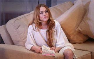 Live: Lindsay Lohan