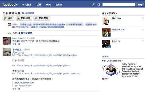 facebooklite-02 (by 異塵行者)