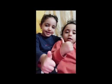 رسالة طفلتين توأم الي اللاعب محمد صلاح