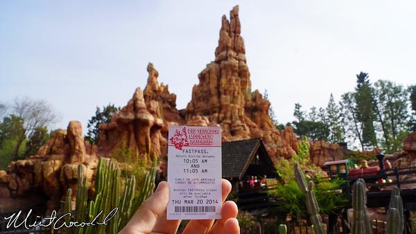 Disneyland Resort, Disneyland, Big Thunder Mountain Railroad, FastPass