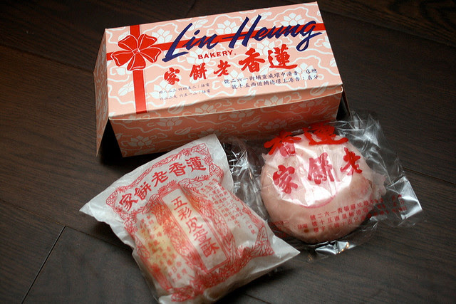 Traditional Chinese pastries from Lin Heung Teahouse
