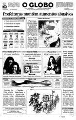 03 de Julho de 1994, Primeira Página, página 1