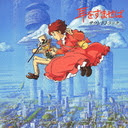 Whisper Of The Heart (Mimi wo Sumaseba) - Soundtrack / Animation Soundtrack