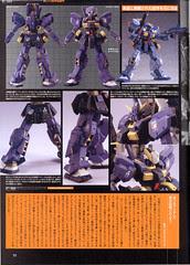 Gundam Ultimate Operation Hazel Custom