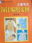Превью Maoyi Kuanshi Bianzhi Xilie 2005 kr (375x500, 212Kb)