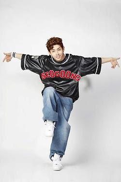 SeoGoong