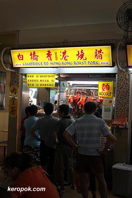 Cambridge Road Hong Kong Roast Pork