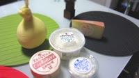 吉田牧場チーズ