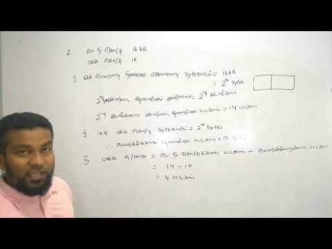 A/L ICT tamil Revision Video Tutorial - Unit 05 (OS) Series- 6