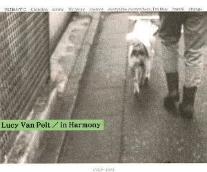 advantage Lucy - in Harmony [1997-00-00] (CD - FLAC - Lossless)