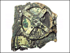Antikythera Mechanism (Antikythera Mechanism Research Project)
