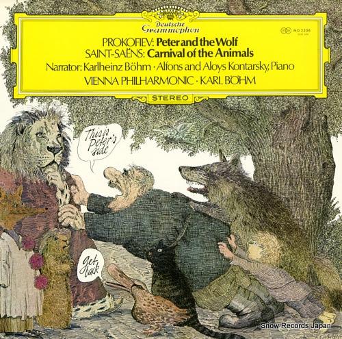 カール・ベーム | プロコフィエフ:ピーターと狼、動物の謝肉祭 | MG2508