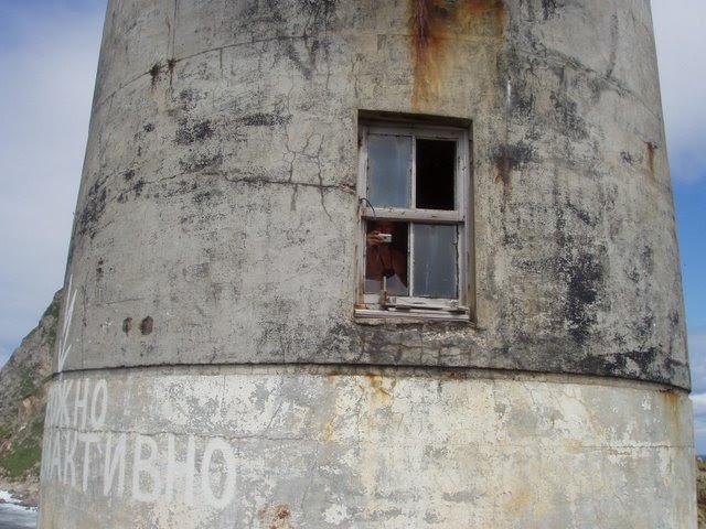 3-Farol atômico russo