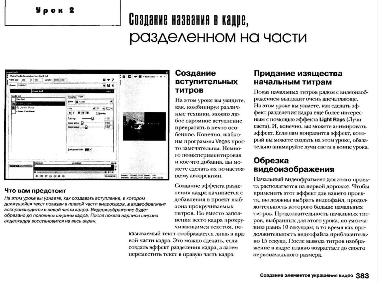 http://redaktori-uroki.3dn.ru/_ph/12/273417322.jpg