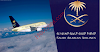 وظائف شركة الخطوط الجوية السعودية لحملة الثانوية للجنسين