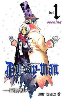 D Gray Man Is It Over