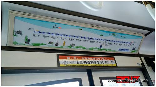江之島電鐵25.jpg