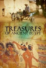 Treasures of Ancient Egypt (TV)