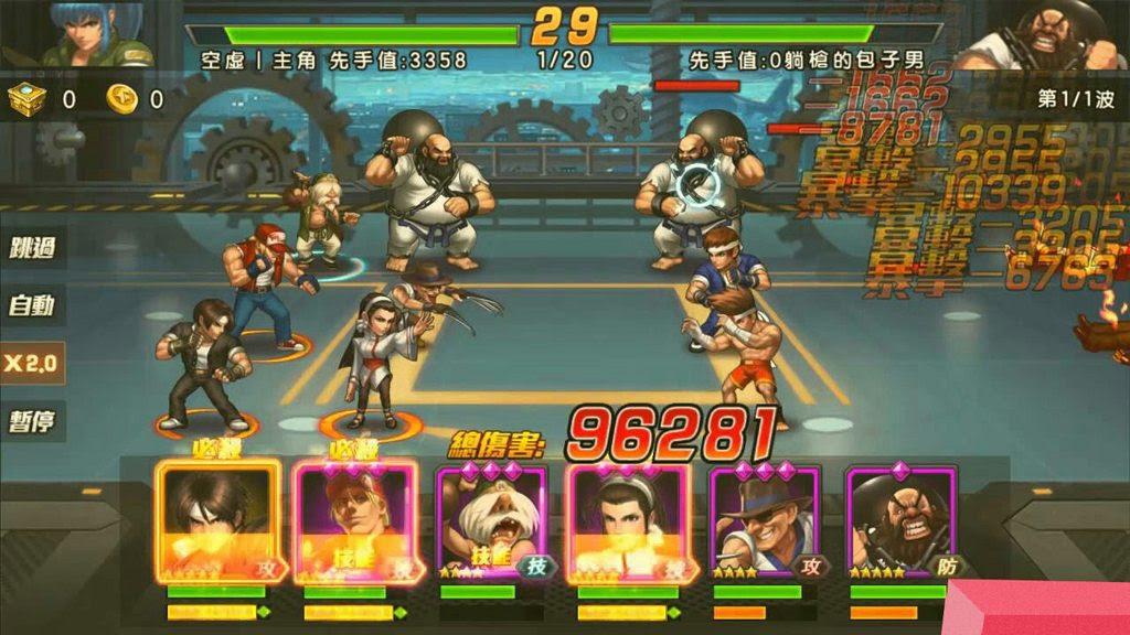 game Quyền Vương 98 cho Android