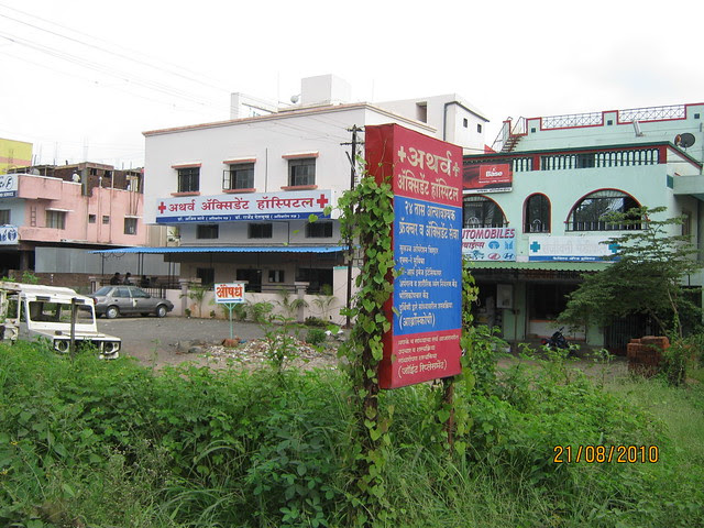 Medical facilities on Talegaon Chakan Road