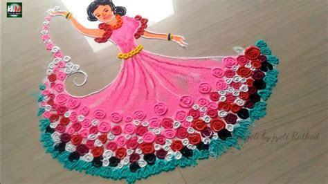Unique women's day rangoli designs   Simple Craft Ideas
