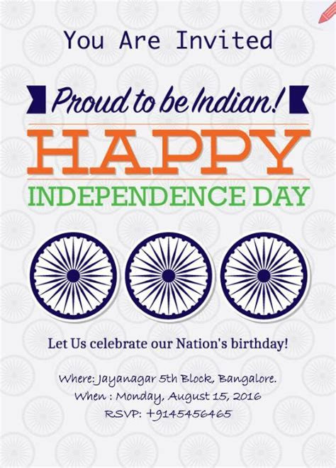 Independence day celebration e invite card   Indian