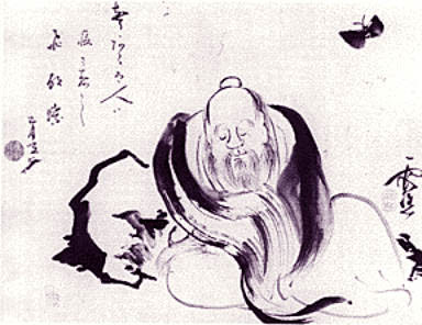 File:Zhuangzi-Butterfly-Dream.jpg