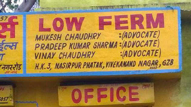 27 Indians Who Were Brutally Murdered By The English Language