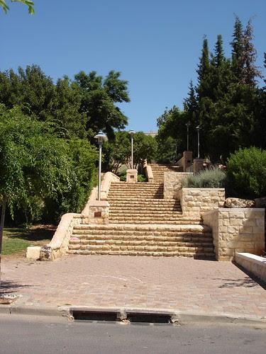 A neighborhood in En Hemed