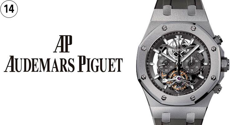 874ff114d No Eldoradense tem as 15 marcas de relógios mais cobiçadas do mundo ...