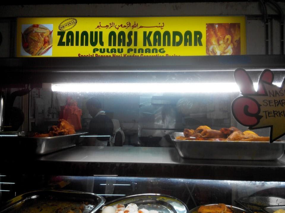 Zainul Nasi Kandar