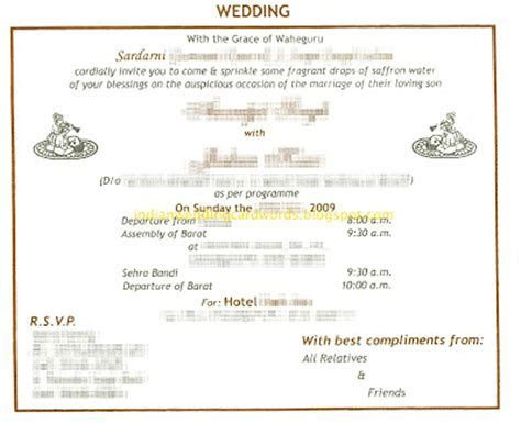 Indian wedding card wordings in text format.