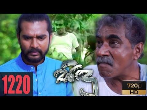 Sidu | Episode 1220 19th April 2021