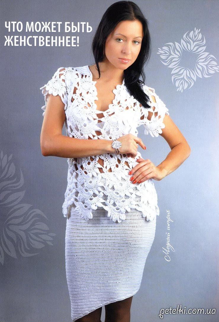 Elegante gancho traje blanco.  Encaje de cinta.  Descripción esquemas