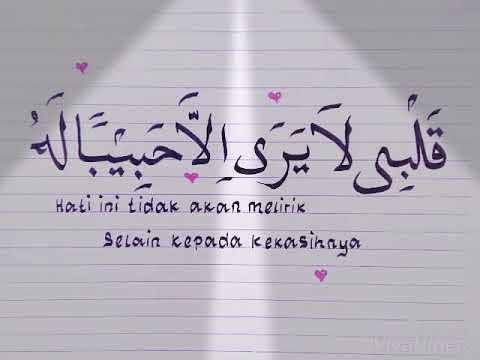 Kata Kata Bahasa Arab Tentang Cinta Cikimmcom