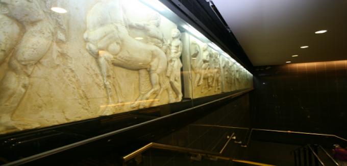 """Δείτε τον σταθμό """"Ελλάδα"""" του μετρό στη... Χιλή"""