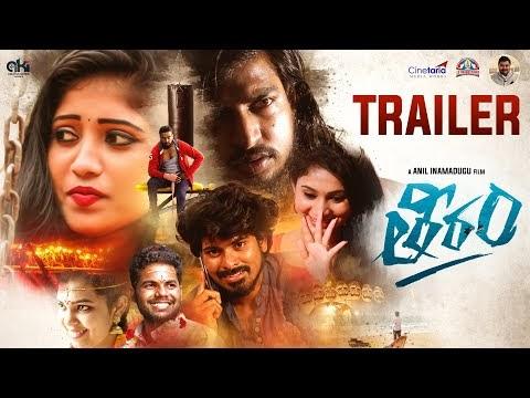 Theeram Telugu Movie Trailer